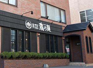 7ブランドの類似業態を北海道の広域圏で19店舗を展開中。 札幌原産の蕎麦粉を使った「札幌そば」の業態を開発中。