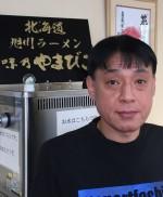 (株)グローバルエコー 味乃 やまびこ加藤 隆仁