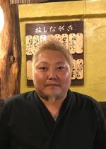 焼き鳥 どつぼ代表 伊藤 勲
