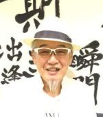 創作料理と美味しいお酒のお店 北乃家宮岡 秋廣